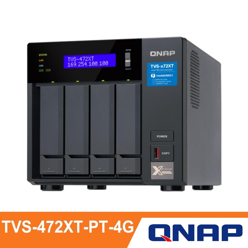 QNAP 威聯通 TVS-472XT-PT-4G 4Bay NAS 網路儲存伺服器
