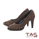 TAS金屬小圓鉚釘素面麂皮尖頭高跟鞋-抹茶綠
