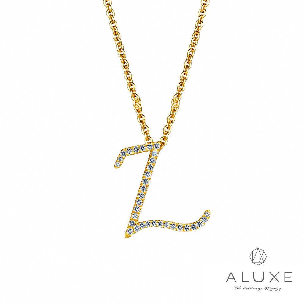 ALUXE亞立詩 專屬寵愛 字母美鑽項鍊【Z】