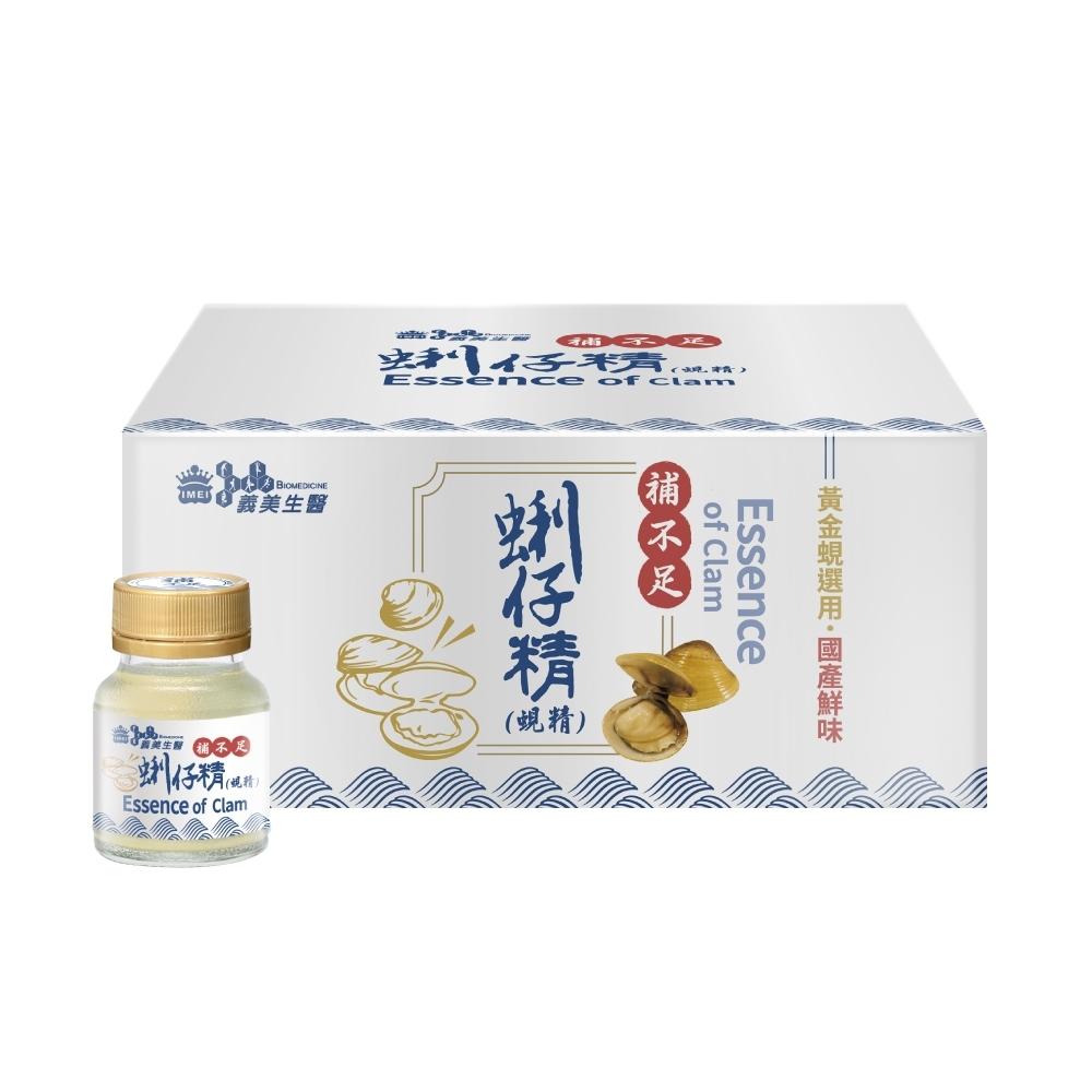 義美生醫 補不足蜊仔精(蜆精)(62ml*6瓶/盒)