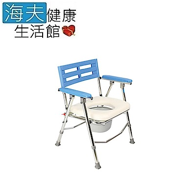 海夫 耀宏 YH121-<b>1</b> 鋁合金收合式 便器椅 便盆椅