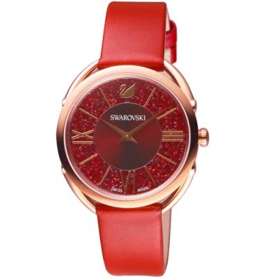SWAROVSKI施華洛世奇Crystalline Glam腕錶(5519219)