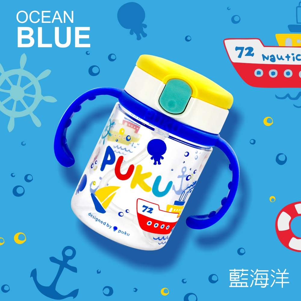 【PUKU】Tritan彩虹糖水杯220ml product image 1