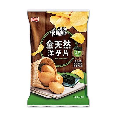 卡迪那 全天然洋芋片-海苔口味(82g)