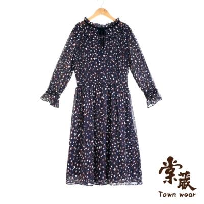 【TOWNWEAR棠葳】 滿版印花荷葉袖立領洋裝