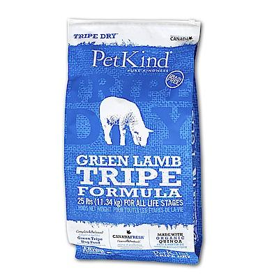 PetKind 野胃 天然鮮草肚狗糧 放牧羊 25磅