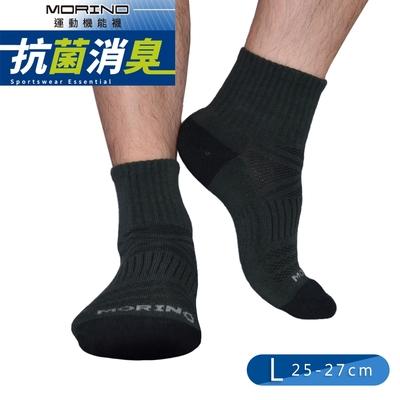 【MORINO摩力諾】男襪(軍綠) MIT抗菌消臭X型氣墊1/2短襪/運動襪 /氣墊襪/除臭襪 (L25~27cm)