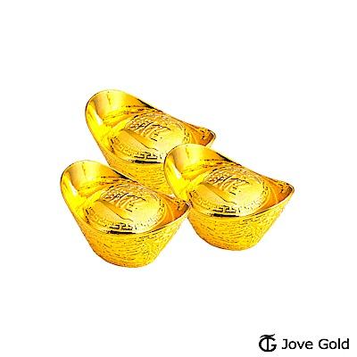 Jove gold 壹台錢黃金元寶x3-招財進寶(共3台錢)