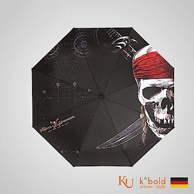 德國kobold 8K晴雨兩用傘-神鬼奇航系列 骷髏頭