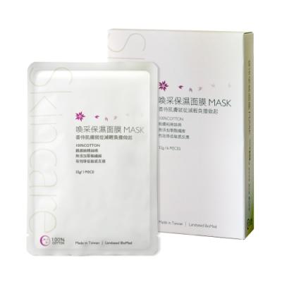 煥采保濕面膜/盒(6入)-水肌ING-聯新生技