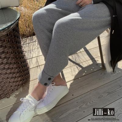 JILLI-KO 鬆緊腰針織休閒束腳褲- 淺灰/杏