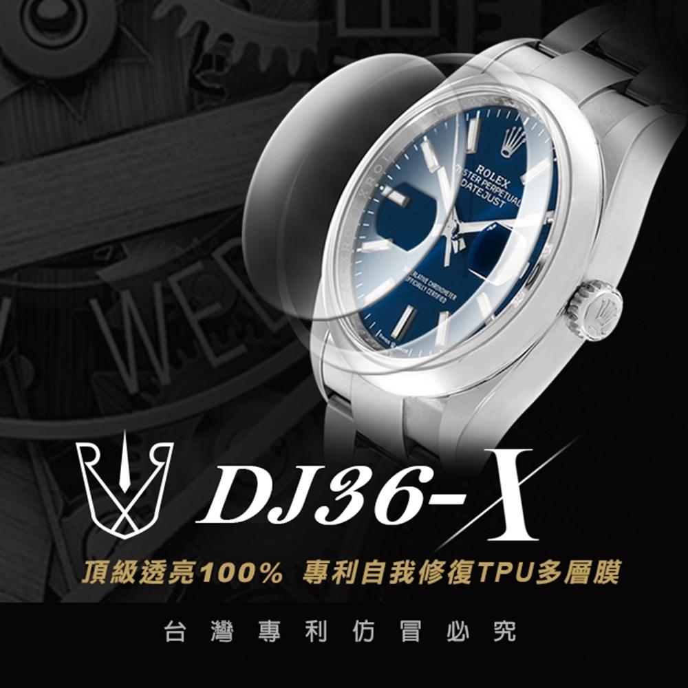 RX8-X 勞力士ROLEX  Datejust  蠔恆動式 鏡面、外圈 系列腕錶、手錶貼膜