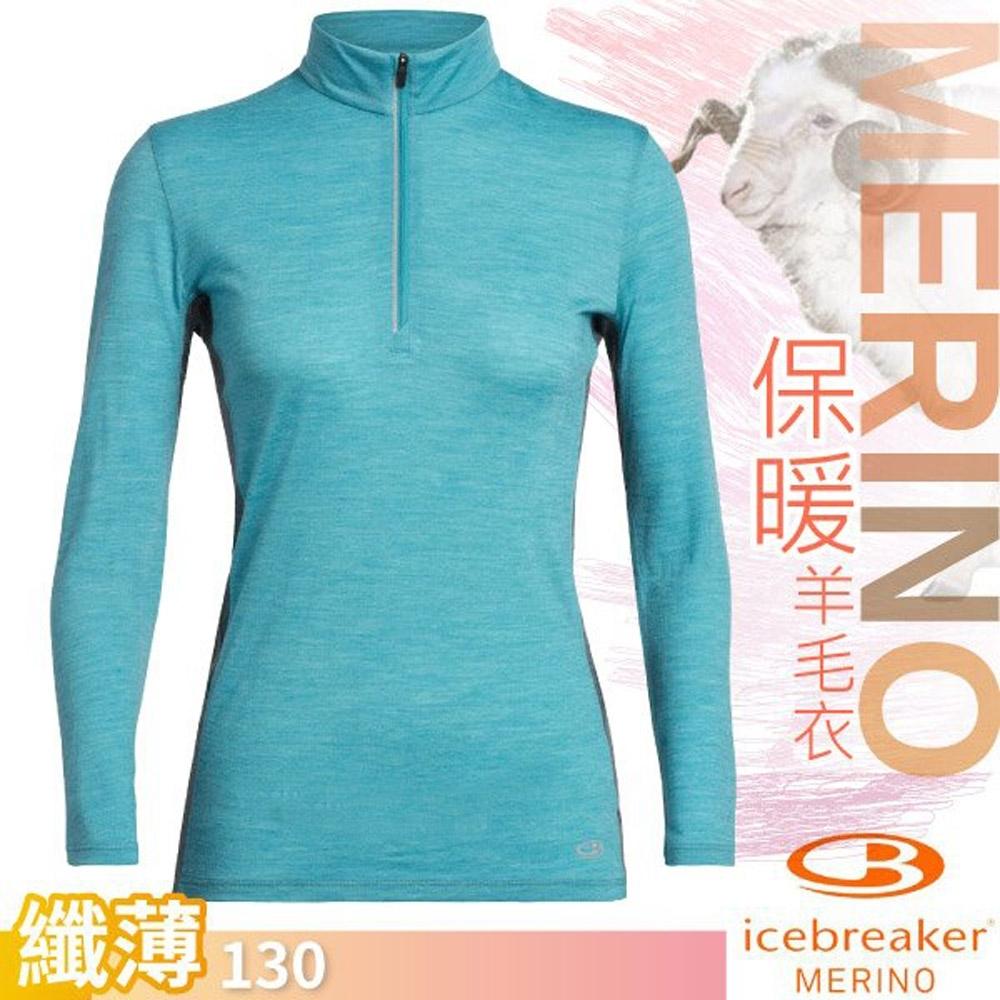 Icebreaker 女 Amplify COOL-LITE排汗半開襟長袖上衣_藍/灰