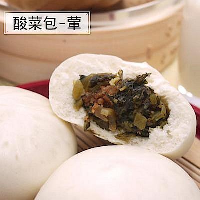 神農包子 酸菜包(5入/包)