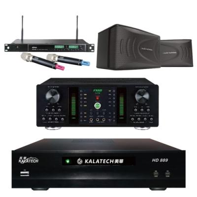 美華HD-889+FNSD A-250+AT-KSP90+ACT-589(伴唱機3TB+卡拉OK組)