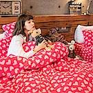戀家小舖 / 雙人床包兩用毯組  糖心女孩  頂級搖粒絨  台灣製