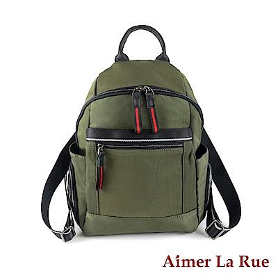 Aimer La Rue 多袋真皮水洗尼龍後背包-綠色(快)