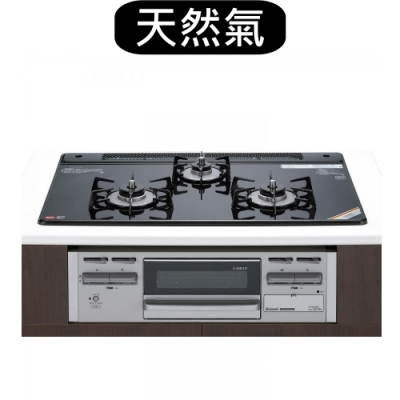 (全省安裝)林內嵌入式三口防漏爐+小烤箱爐連烤瓦斯爐RB71AM3B1S-VW_NG1