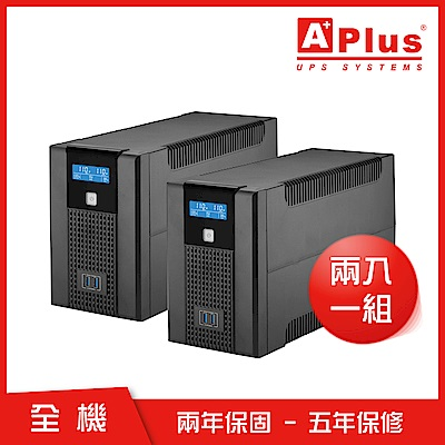 特優Aplus 在線互動式UPS Plus5L-US1000N(1000VA/600W)-兩入組