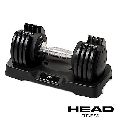 (缺貨請勿下單)HEAD 快速可調式啞鈴25lbs-單支裝(11kg/支) 重訓 槓鈴