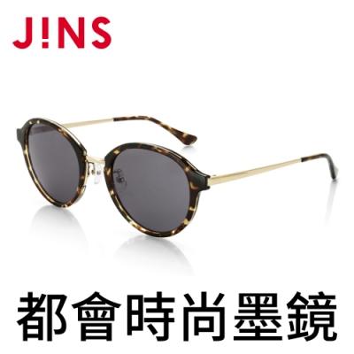 JINS 都會時尚墨鏡(特ALRF17S804)