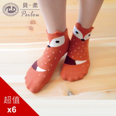 貝柔趣味立體止滑童短襪-狐狸(6雙組)