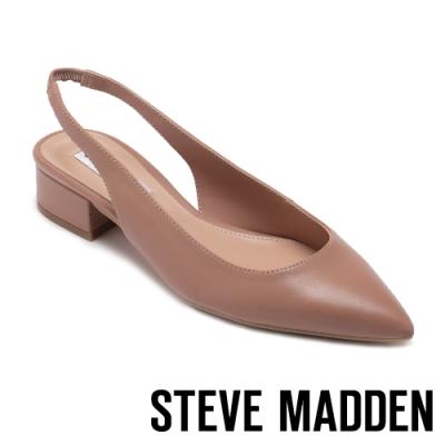 STEVE MADDEN-BLITZ 簡約素面V型鬆緊後拉帶尖頭低跟鞋-藕色