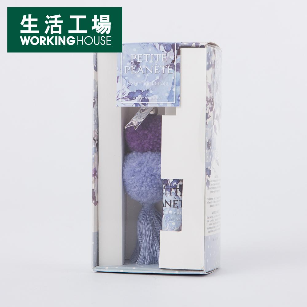 【SALE優惠大解封↓3折起-生活工場】小星球幻影紫香氛吊飾