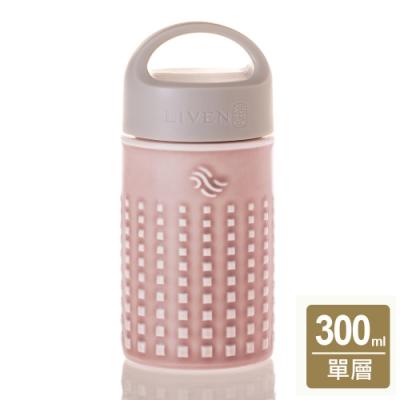乾唐軒活瓷 甘泉隨身杯-無光粉橘-提蓋