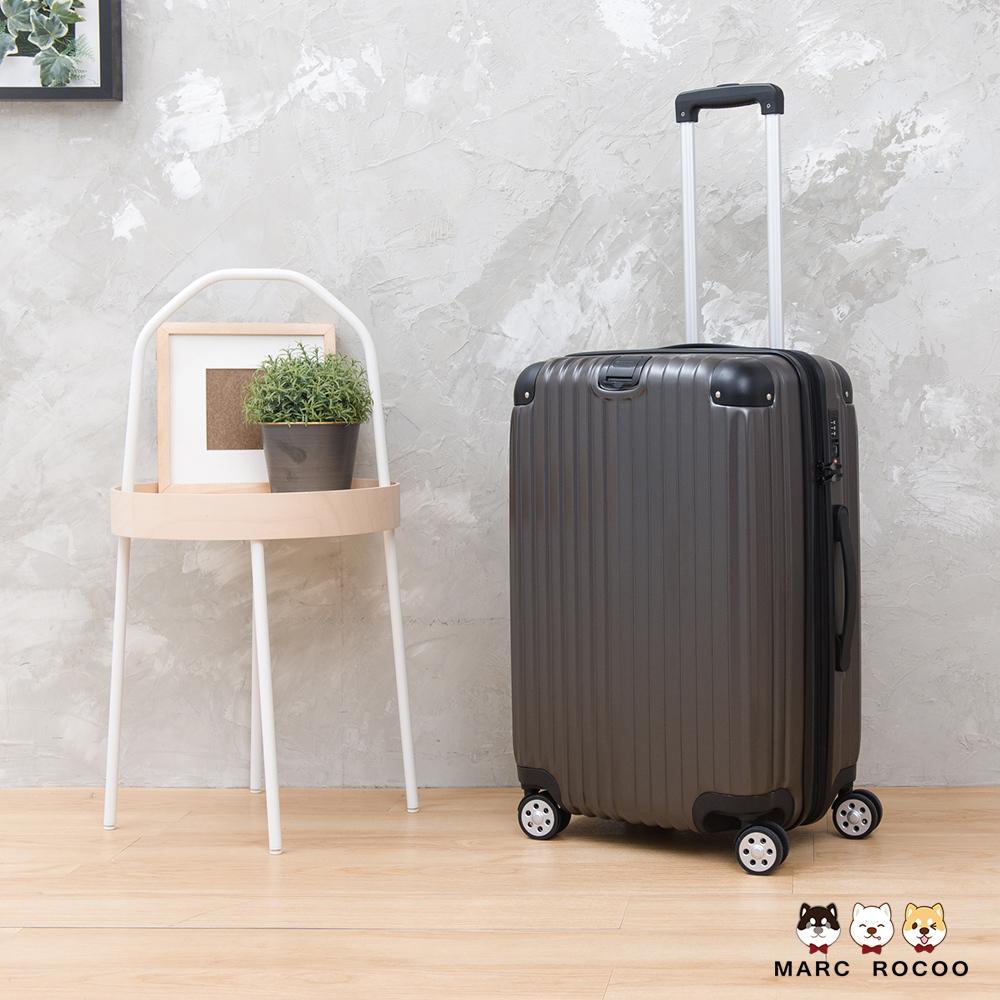 MARC ROCOO-25吋-旅人美學大容量輕量行李箱-0567-鐵灰