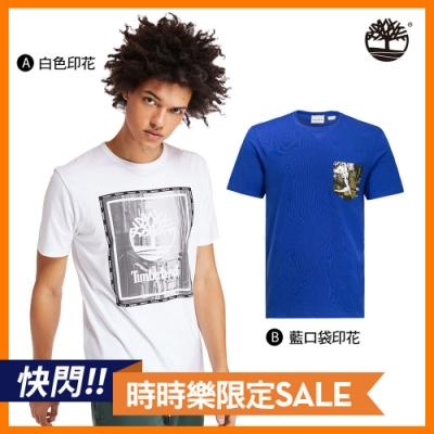 [限時]Timberland男款春夏必備圓領T恤(6款任選)
