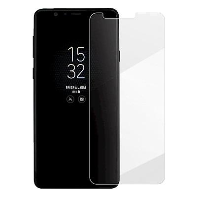 Metal-Slim Samsung Galaxy A8 Star 9H鋼化玻璃...