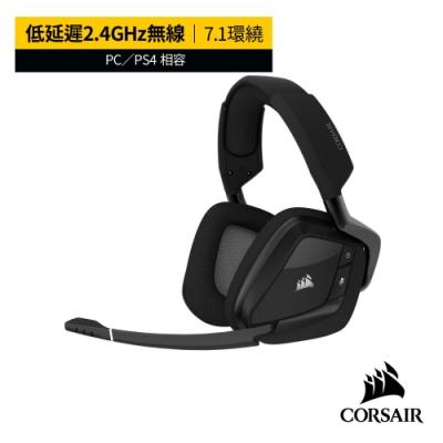 【CORSAIR海盜船】VOID RGB ELITE Wireless 無線7.1耳機碳黑