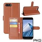 PKG ASUS Zenfone4 ZE554KL側翻式皮套-棕