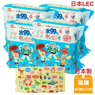 日本LEC 迪士尼玩具總動員-純水99%濕紙巾-80抽x24包/箱