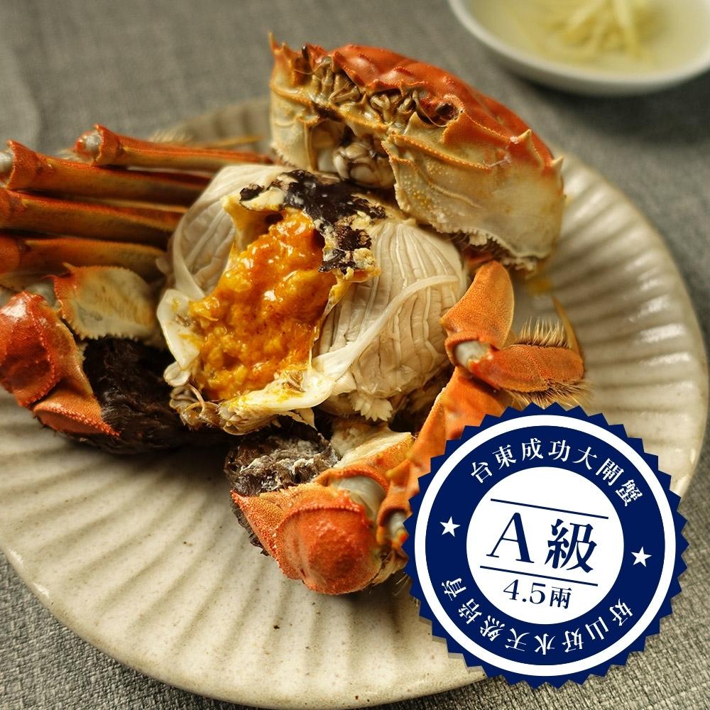 (預購) 台東成功大閘蟹 4.5兩 3隻 (引用高冷清泉水,低密度養殖,自然無毒)