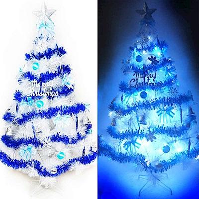 摩達客 6尺特級白色松針葉聖誕樹(藍銀色系)+100燈LED燈2串(附控制器跳機)