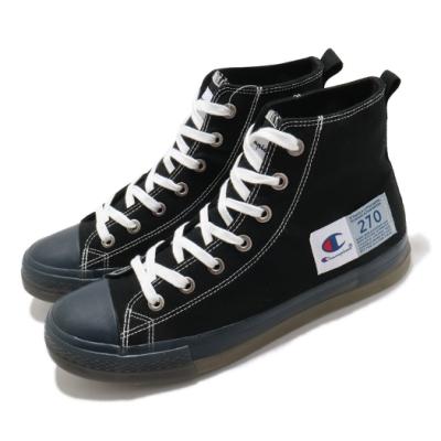 Champion 休閒鞋 Jelly Hi-Canvas 男女鞋 基本款 簡約 舒適 情侶穿搭 黑 白 USLS101510