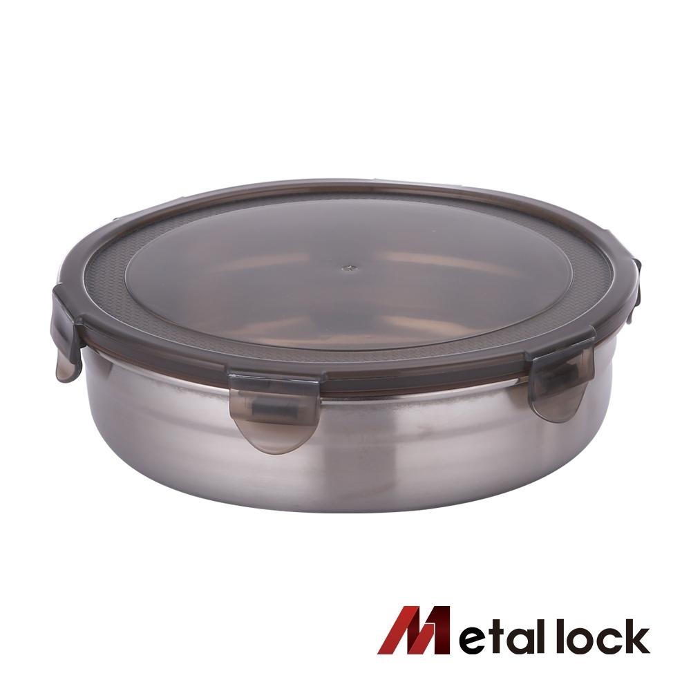 韓國Metal lock圓形不鏽鋼保鮮盒1500ml.露營野餐不銹鋼金屬環保收納大容量