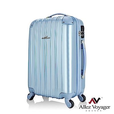 法國奧莉薇閣 24吋行李箱 PC耐壓硬殼旅行箱 國色天箱(水晶藍)