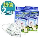 衛風 PM0.3奈米薄膜口罩-幼童版10入(2盒組)