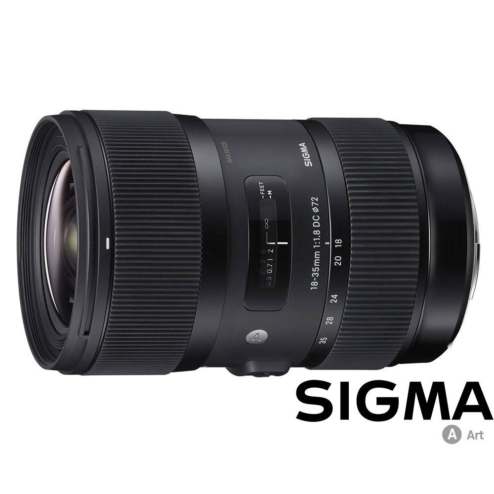 SIGMA 18-35mm F1.8 DC HSM Art (公司貨)