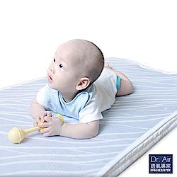 Embrace英柏絲 透氣專家 嬰兒輕薄涼墊60x120cm 可機洗 水波紋透氣 3D