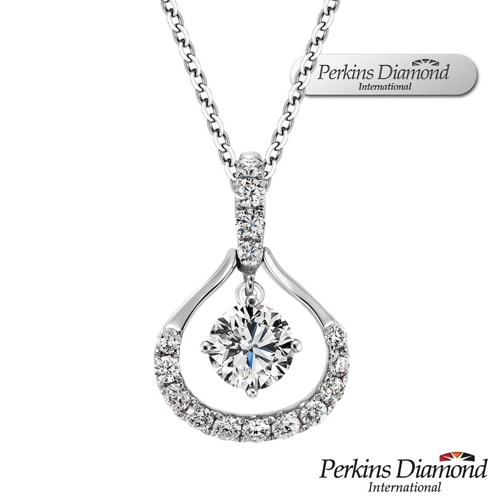 PERKINS 伯金仕 - GIA Royal系列 D/VS1 0.30克拉鑽石項鍊