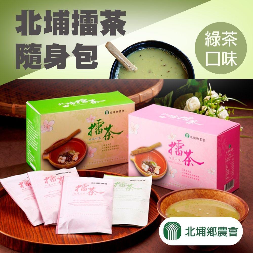 北埔農會 北埔擂茶隨身包-綠茶(37.5gx16入/盒)x2盒
