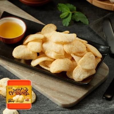 大眼蝦蝦肉餅-港式避風塘味100g(小片蝦餅)