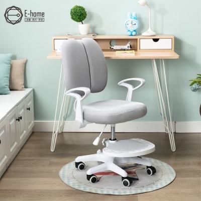 [時時樂限定]E-home 多功能兒童成長椅-三色可選