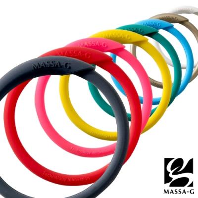MASSA-G 炫彩動感負離子能量手環(兩條)