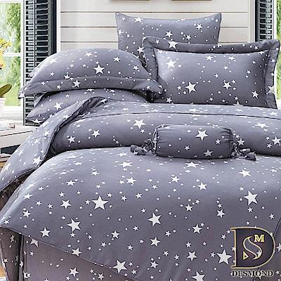 DESMOND岱思夢 加大100%天絲全鋪棉床包兩用被四件組 星語