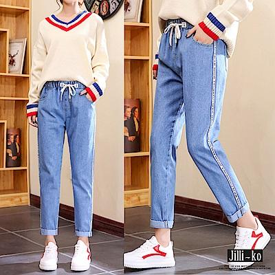 Jilli-ko 韓版鬆緊腰邊條牛仔褲- 藍